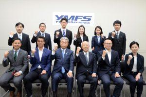 平成29年度 第11期生スポーツチャレンジ助成 第3回中間報告会