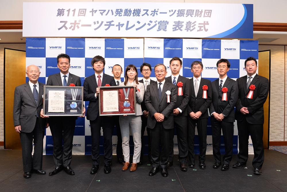 第11回 表彰式 | スポーツチャレンジ賞 | 公益財団法人 ヤマハ発動機 ...